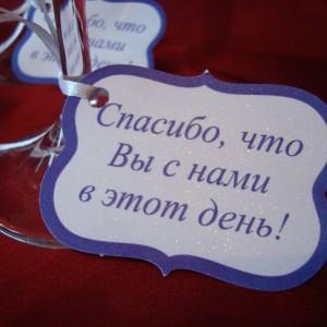 карточки на сувениры 1