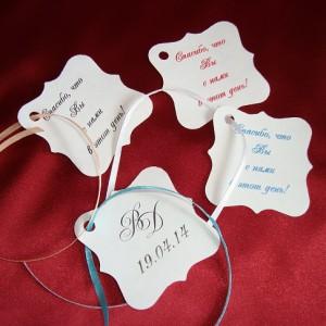 Карточки для сувениров