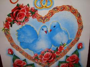 Рушник Совет да Любовь 3-1