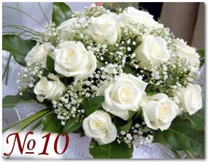 Романтичный букет невесты 10