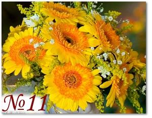 Желтый букет невесты 11