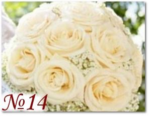 Букет невесты из роз 14