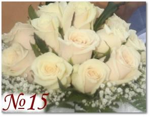 Очаровательный букет невесты 15