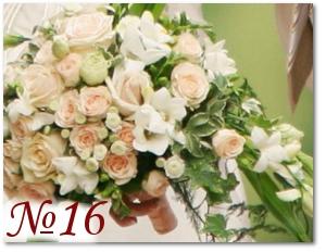 Очаровательный букет невесты 16