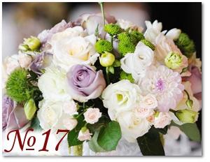 Романтичный букет невесты 17