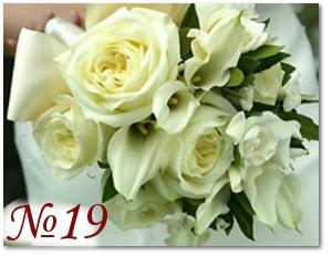 Белый букет невесты 19