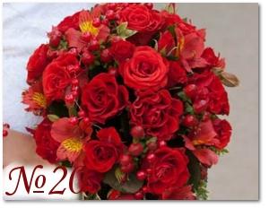 Красный букет невесты 20