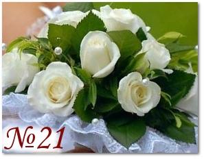 Нежный букет невесты с розами 21