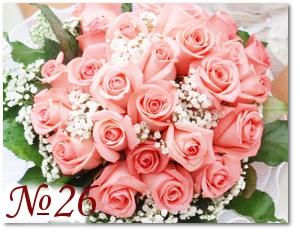 Букет невесты с розовыми розами 26