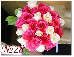 Букет невесты с розами 27