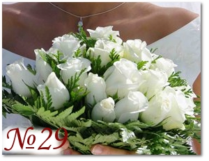 Букет невесты с белыми розами 29