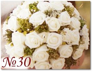 Букет невесты с белыми розами 30