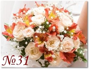 Букет невесты кораллового цвета 31