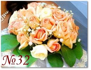 Оранжевый букет невесты 32