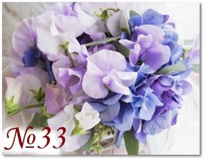 Сиреневый свадебный букет 33