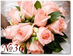 Букет из розовых роз 36