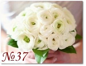 Белый букет невесты 37