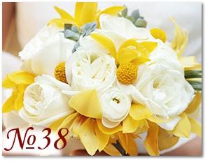 Букет невесты с желтыми цветами 38