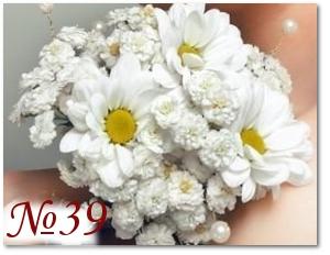 Букет невесты мини с ромашками 39