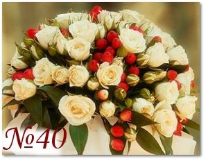 Букет невесты с розами 40