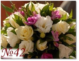 Букет невесты с розами 42