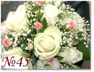 Нежный букет невесты 45