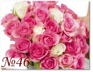 Букет из ярко-розовых роз 46