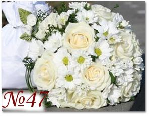Розы и хризантемы 47