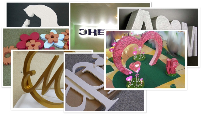 Объёмные буквы на свадьбу