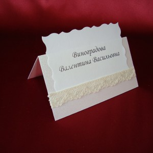 Банктная карточка 10 vashetorjestvo.ru
