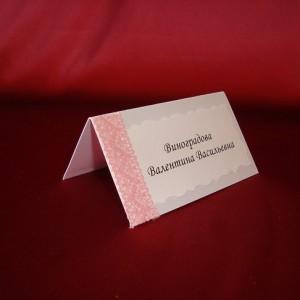 Банкетная карточка с кружевом 5