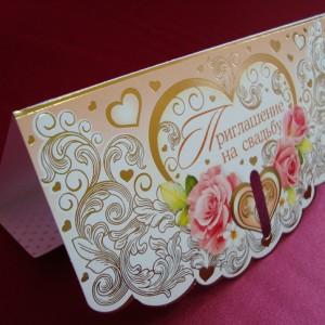 Приглашение открытка на свадьбу с замочком 16