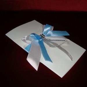 Приглашение в голубом цвете 60