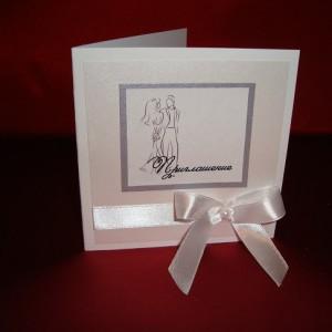 Стильное приглашение на свадьбу 67