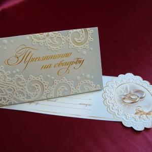 Приглашение открытка 7