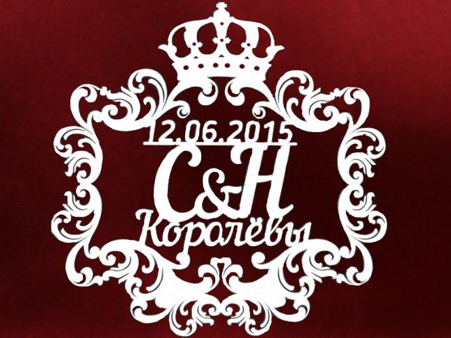 герб свадебный с короной