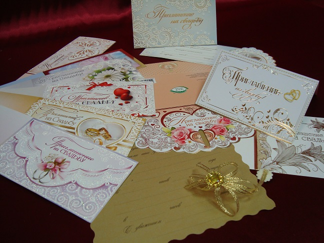 приглашения открытки