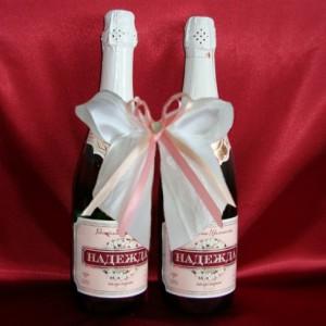 На свадебное шампанское Сердечки жемчужные персик роза