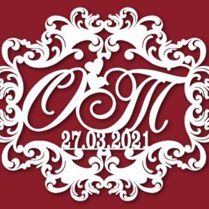 Свадебный семейный герб с вензелями 8