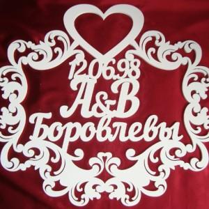 Свадебный герб с сердцем 9