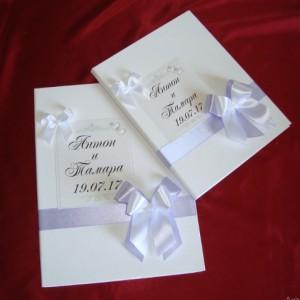 комплект фиолетовый на свадьбу 10