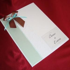 Папка для свидетельства мятный шоколад 19