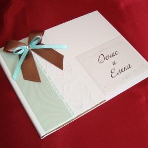 Книга для пожеланий мятный шоколад 26