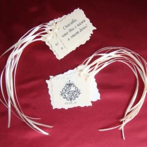 Карточки на сувениры для гостей на свадьбу