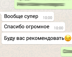 отзыв о свадебном магазине vashetorjestvo.ru