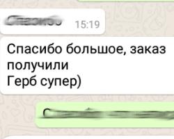 отзыв24
