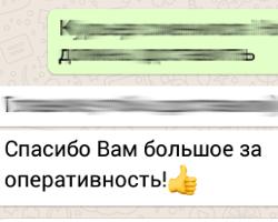 отзыв4