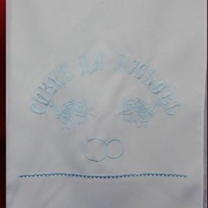 Рушник вышитый голубой 31