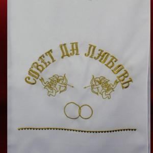 Золотой вышитый рушник на свадьбу 33
