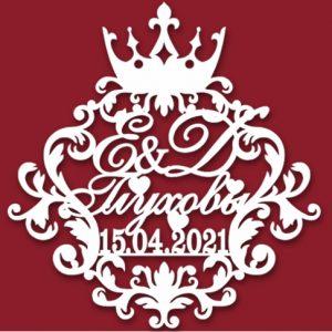 Герб с короной инициалы на свадьбу 30